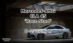Mercedes-AMG CLA45 Race Start (Video)